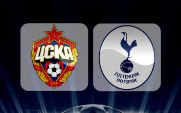 CSKA Moscow vs Tottenham – PREVIEW